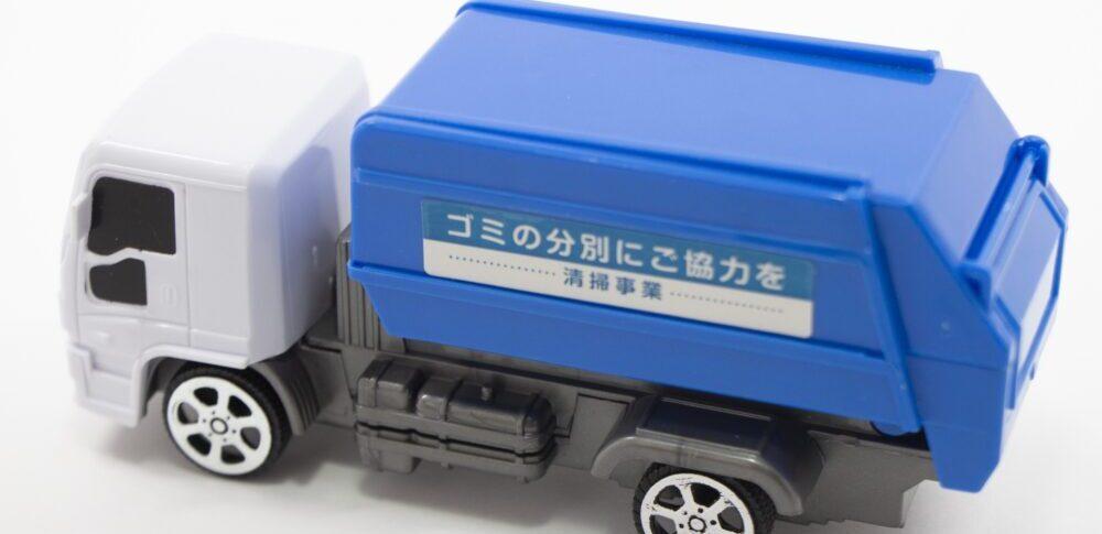 産業廃棄物の運搬、携帯義務がある許可証や書類について解説
