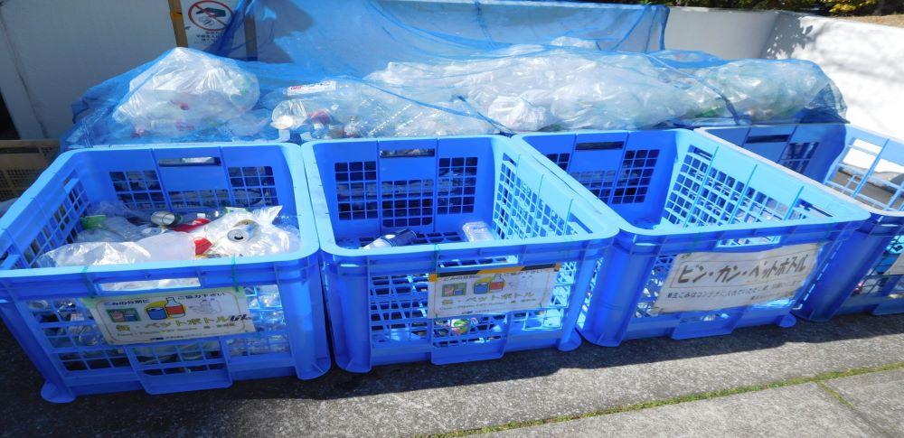 「ゼロ・ウェイスト運動」とは?徳島県上勝町の取り組みを解説