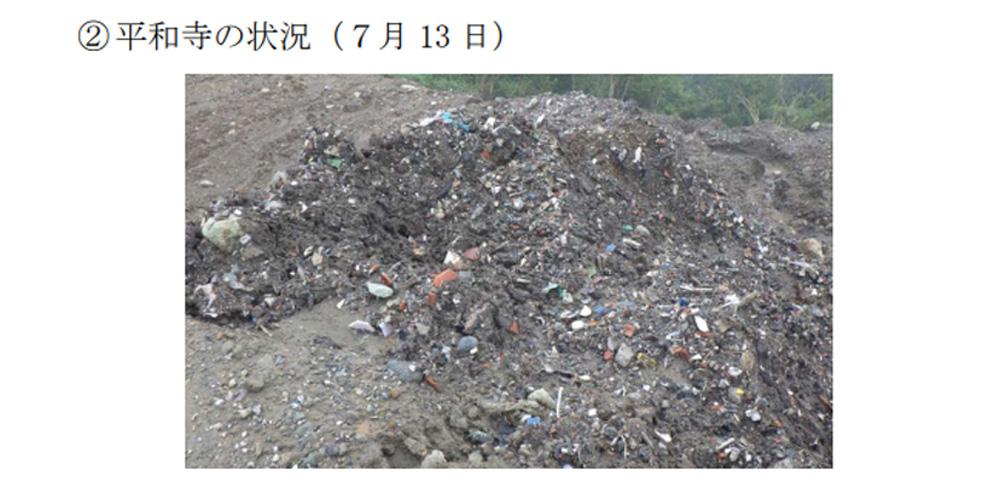 柿木川土砂流入問題、平和寺側が伊豆市と争う姿勢