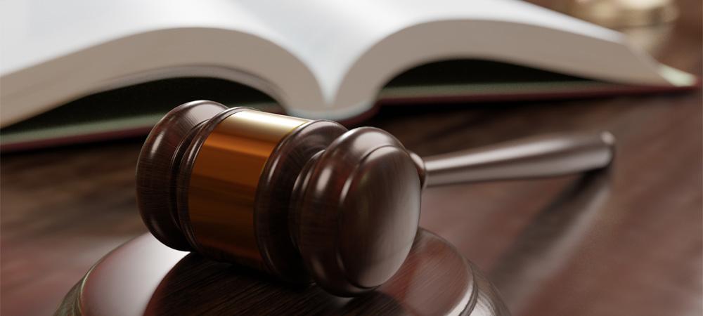 不法投棄疑いの「たけうち」が初公判、投棄認めるも一部否認